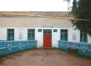 Услыбашевская сельская библиотека № 29