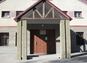Ждановская сельская детская библиотека-филиал №13д