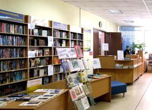 Центральная районная библиотека им. Ф. М. Достоевского