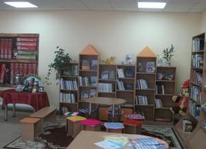 Иткуловская модельная сельская библиотека-филиал №11