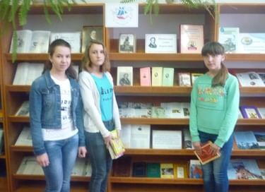Библионочь в МУК «Барышская межпоселенческая библиотека»