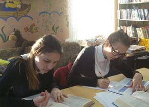 Димитровградская библиотека-филиал №5