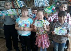 Димитровградская библиотека-филиал №4