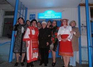 Библиотека православной культуры