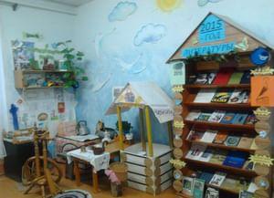 Бельская сельская библиотека №31