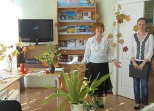 Библиотека №27 города Уфы