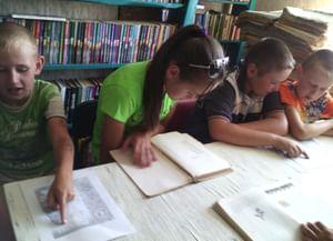 Зяк-Ишметовская сельская библиотека