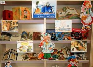 Детское отделение Харабалинской межпоселенческой библиотеки