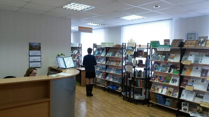 Городская библиотека «Центр-Книга»