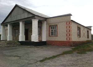 Груциновская центральная поселенческая сельская библиотека