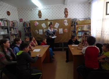 Библионочь в Библиотеке-филиале № 10 поселка Тея