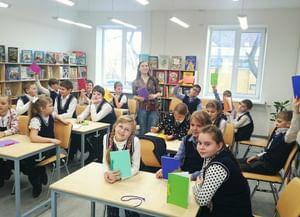 Библиотека №5 (Библиотеки Владивостока)