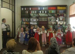 Библиотека №10 (Библиотеки Владивостока)