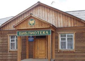 Библиотека-филиал №10 поселка Тея