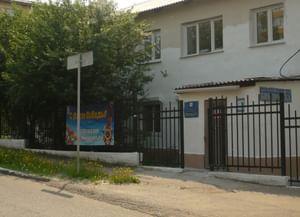 Библиотека №12 города Читы