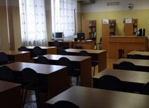 Библиотека № 7 им. В. Л. Шокалюка