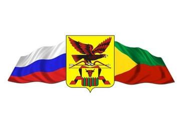 Выставка «Символика Забайкальского края»