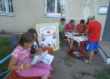 Библиосумерки в Бавлинской центральной детской библиотеке