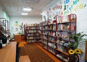 Горюновская сельская библиотека