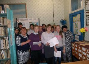 Библиотека села Кузово