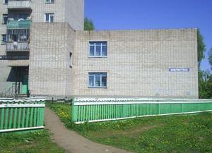 Центральная межпоселенческая библиотека Бирского района
