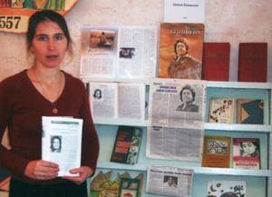 Библиотека села Угузево