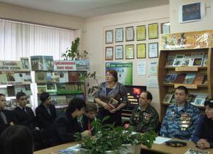 Массовая библиотека №15 города Уфы
