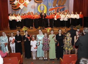 Концерт «Во имя светлой жизни на земле»