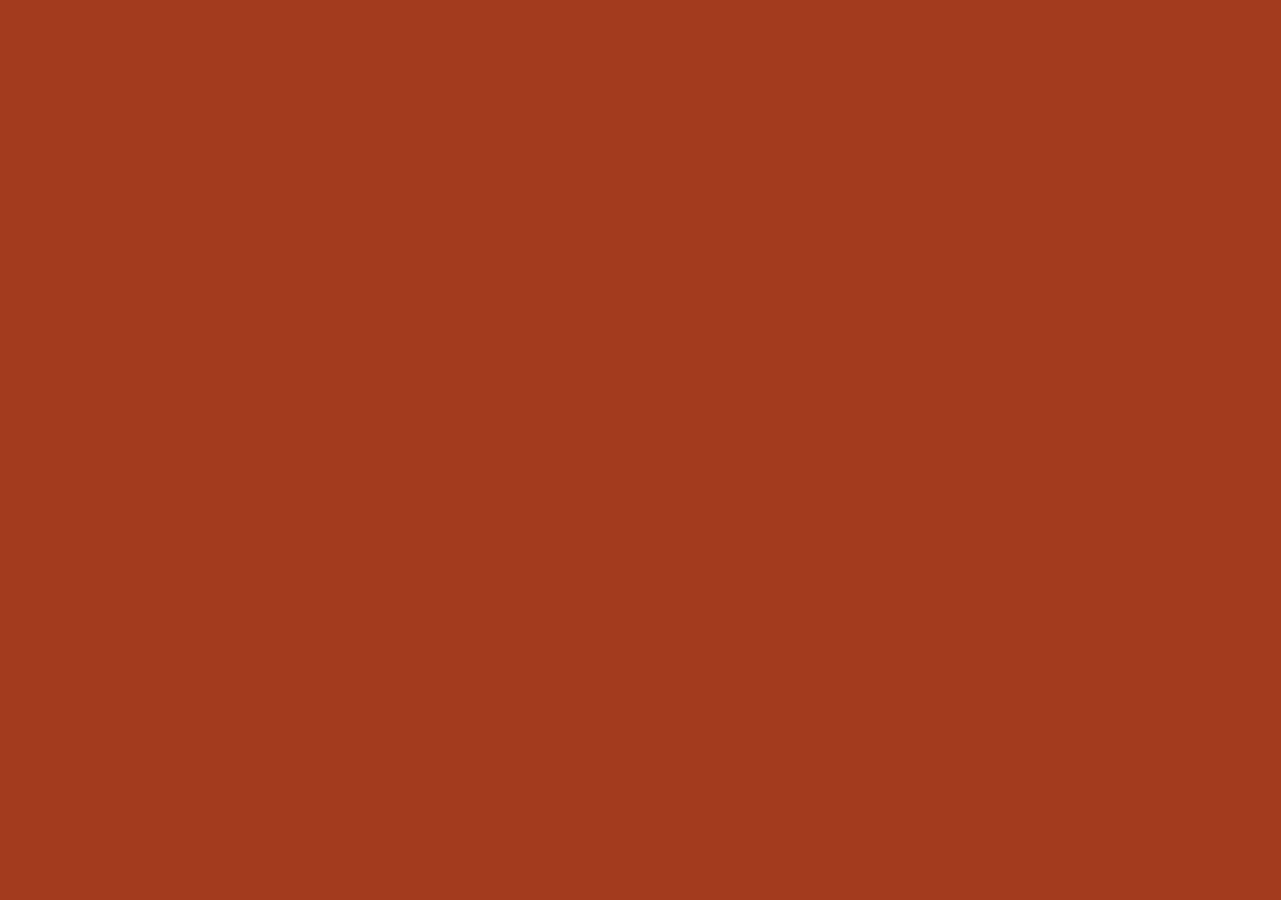 Березка красное