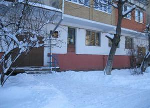 Центральная детская библиотека имени С. Я. Маршака г. Ессентуки