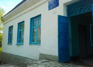 Библиотека села Калинники