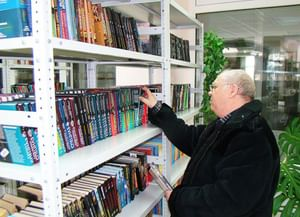 Центральная городская библиотека г. Ессентуки