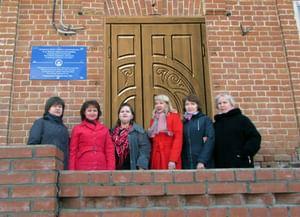 Библиотека №4 города Бирска