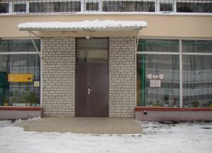 Библиотека-филиал №3