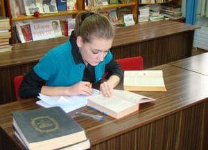 Библиотека-филиал № 1 г. Ессентуки