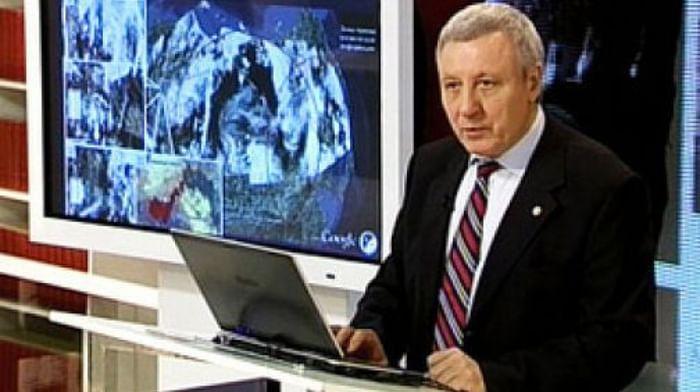 Космический мониторинг ипрогнозирование природных катастроф