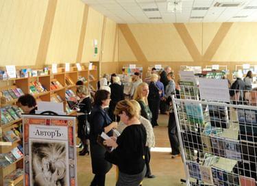 Выставка «Амурские книжные берега»