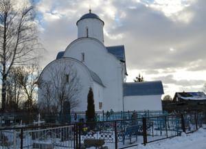 Памятник-музей церковь Успения Богоматери на Волотовом поле