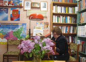 Городская библиотека-филиал № 33