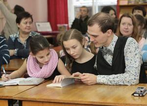 Юношеская библиотека-филиал №10 имени Н. А. Некрасова