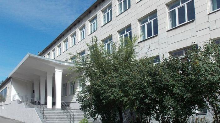 Курганская областная универсальная научная библиотека им. А. К. Югова