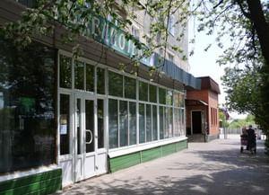 Луховицкая межпоселенческая библиотека имени поэта И. И. Морозова