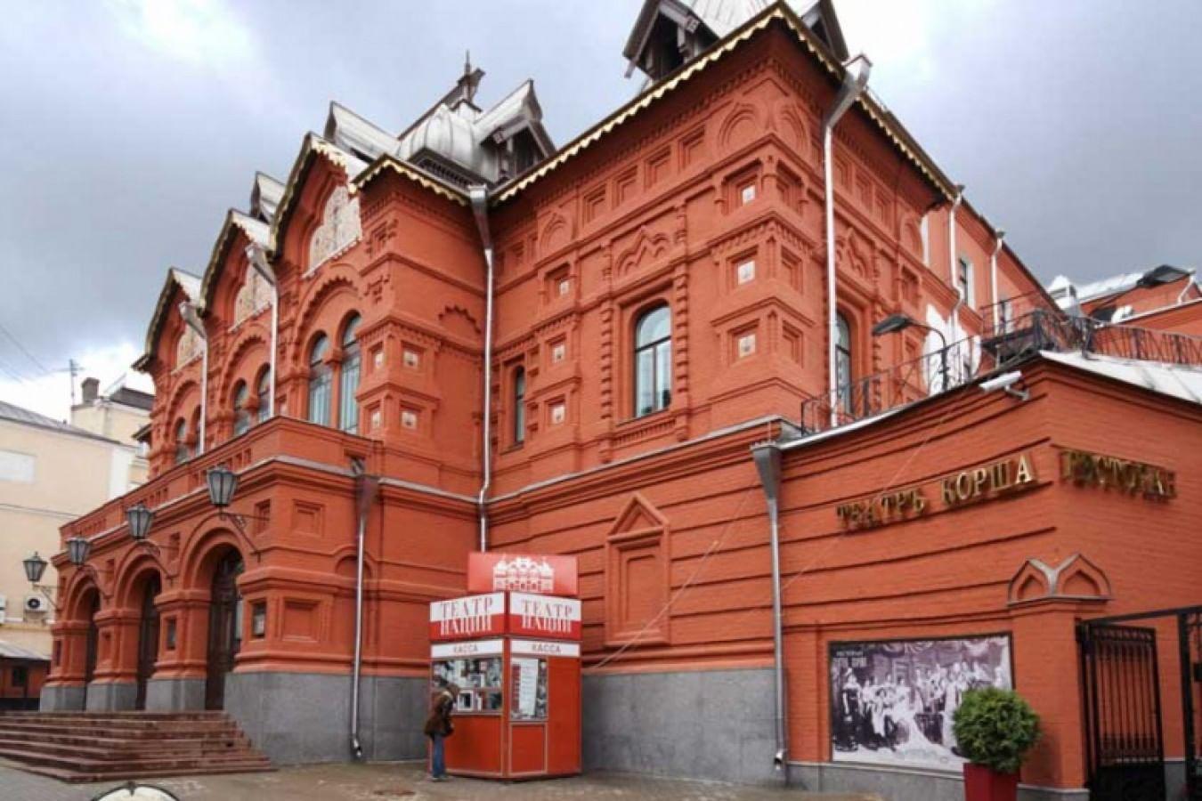 Театр Наций