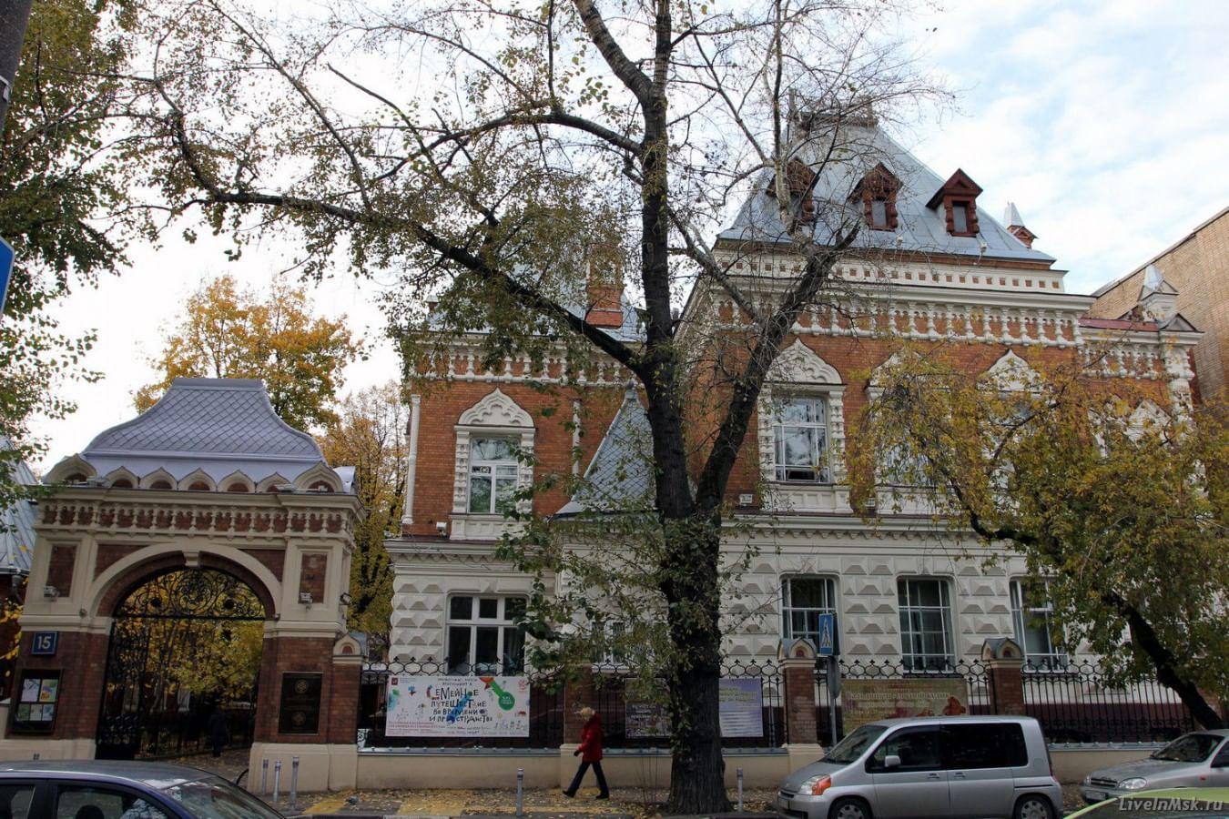 Биологический музей имени Тимирязева