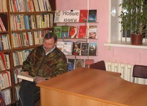 Духанинская сельская библиотека