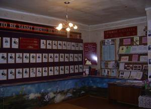 Горковская сельская библиотека