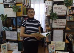 Восяховская сельская библиотека