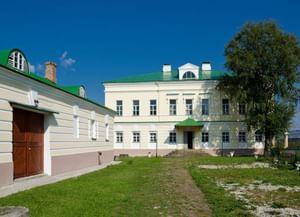 Музей «Усадьба князей Голицыных»
