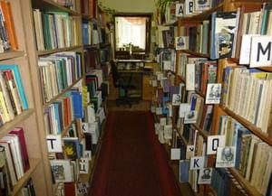 Городская библиотека-филиал № 3