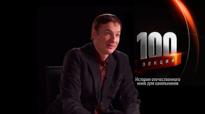 «Чучело» (Ролан Быков, 1983)